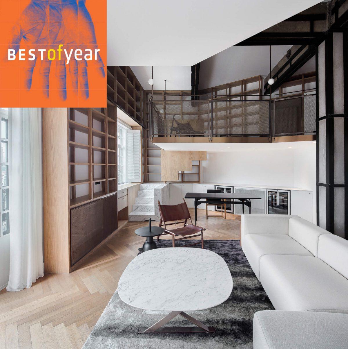 2017 美国室内设计年度最佳奖