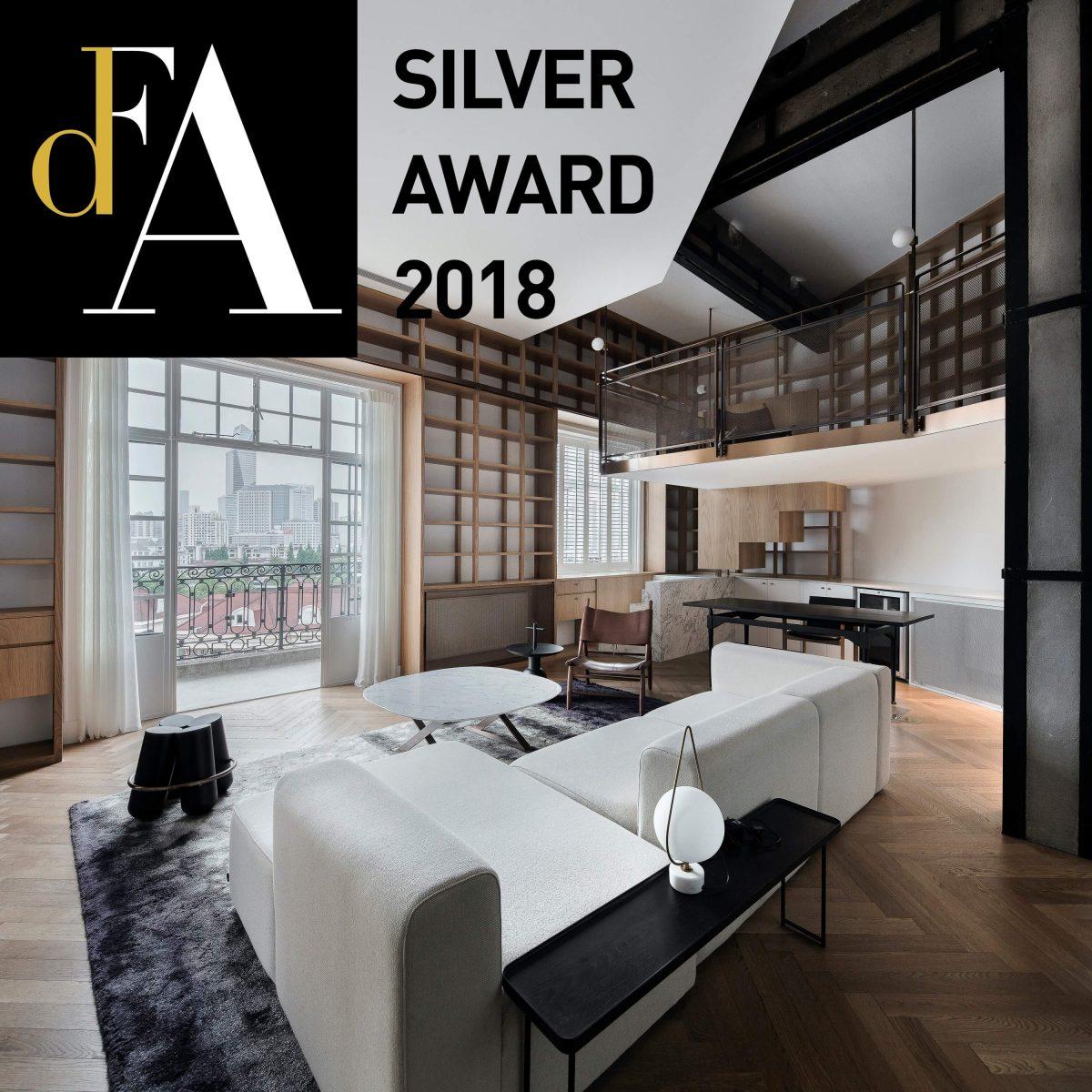 2018亚洲最具影响力设计奖