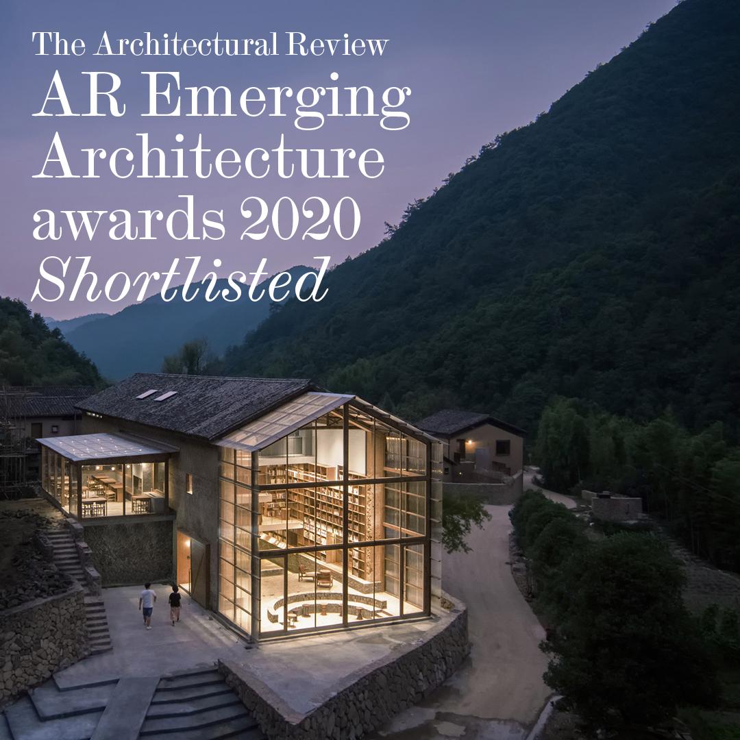 2020 英国《建筑评论》杂志新锐建筑设计大奖